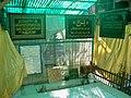 Makam Syekh Jafar Shodiq Bin Pangeran Tubagus Angke - panoramio.jpg