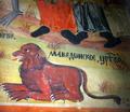 Makedonsko carstvo - Banjani.png