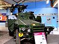 Malkara missile and Humber Hornet at the Tank Museum, Bovington.jpg