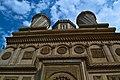 Manastirea Argesului - vedere frontala detalii.jpg