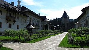 Putna Monastery - Image: Manastirea Putna Turnul tezaurului