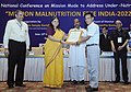 Maneka Sanjay Gandhi felicitates States recognised for their interventions targeted at tackling under-nutrition, at the inauguration of the National Conference on Mission Mode to address Under-Nutrition, in New Delhi (1).jpg