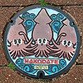 Manhole cover - Hakodate, squid (squared circle) - Flickr - Mr Wabu.jpg