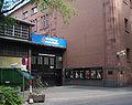 Mannheim Nationaltheater Werkhaus 2005.jpg