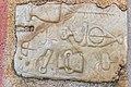 Maria Saal Zollfeld Virunum Prunnerkreuz Relief mit diversen Gegenständen 18102015 8158.jpg