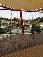 Marmelada park IMG 6131.jpg
