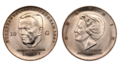 Marshall Netherlands Coin 1997.png