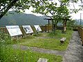 Maruyama Dam observation platform.jpg