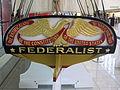 Maryland Federalist transom 2011-06-25.jpg