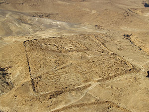 Legio X Fretensis - Remnants of one of several legionary camps of X Fretensis at Masada in Israel, just outside the circumvallation wall which can be seen at the bottom of the image.