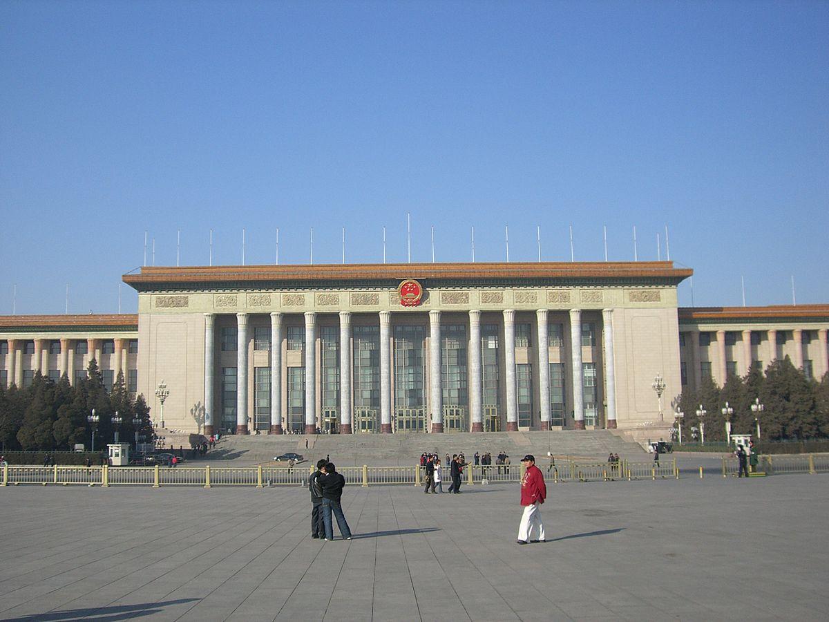 Ten Great Buildings Wikipedia