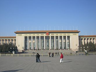 Ten Great Buildings - Great Hall of the People