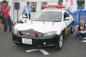 Tokyo Metropolitan Police Department - Image: Mazda RX 8 police car in Tokyo