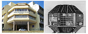 Model Engineering College - Similarity in architecture between the main building and the Aryabhatta satellite