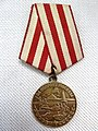 Medaile Za obranu Moskvy.jpg