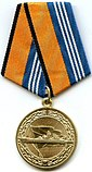 Medal For Service in Naval Surface Forces.jpg