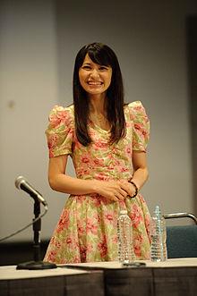 Megumi - Wikipedia