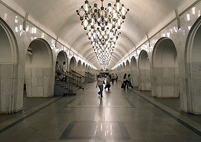 How to get to Менделеевская with public transit - About the place