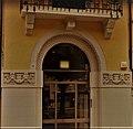 Messina, Palazzo del Granchio o Banco Cerruti o Palazzo Coppedè, Via Garibaldi, Via Cardines (11).jpg
