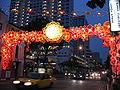 Mid-Autumn Festival, Chinatown, Singapore, Sep 06.JPG