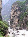 Middle Tiger Leaping Gorge - panoramio (1).jpg