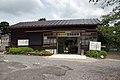Mikawa Hirose Station 2009.jpg