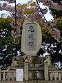 Mikuriya 6651.jpg