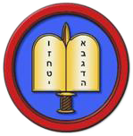 Military Rabbinate corps pin