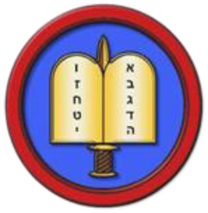 Military Rabbinate - Image: Military Rabbinate corps pin