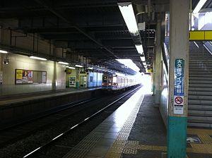 Mimomi Station - Platforms, 2012