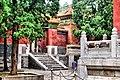 Ming Tombs-Beijing-Çin - panoramio (2).jpg