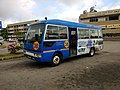 Minibus in Brunei.jpg