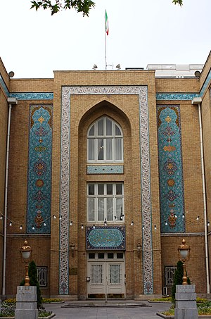 Ministry of Foreign Affairs (Iran) - Image: Ministry of Foreign Affairs of Iran