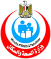 Ministry of Health and Population of Egypt.png