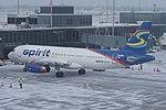 Minneapolis–Saint Paul International Airport February 2015 50.jpg