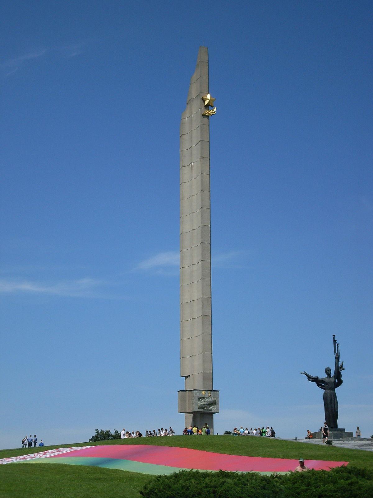 обелиски в городах героях фото волнушки раскладывают бумажном