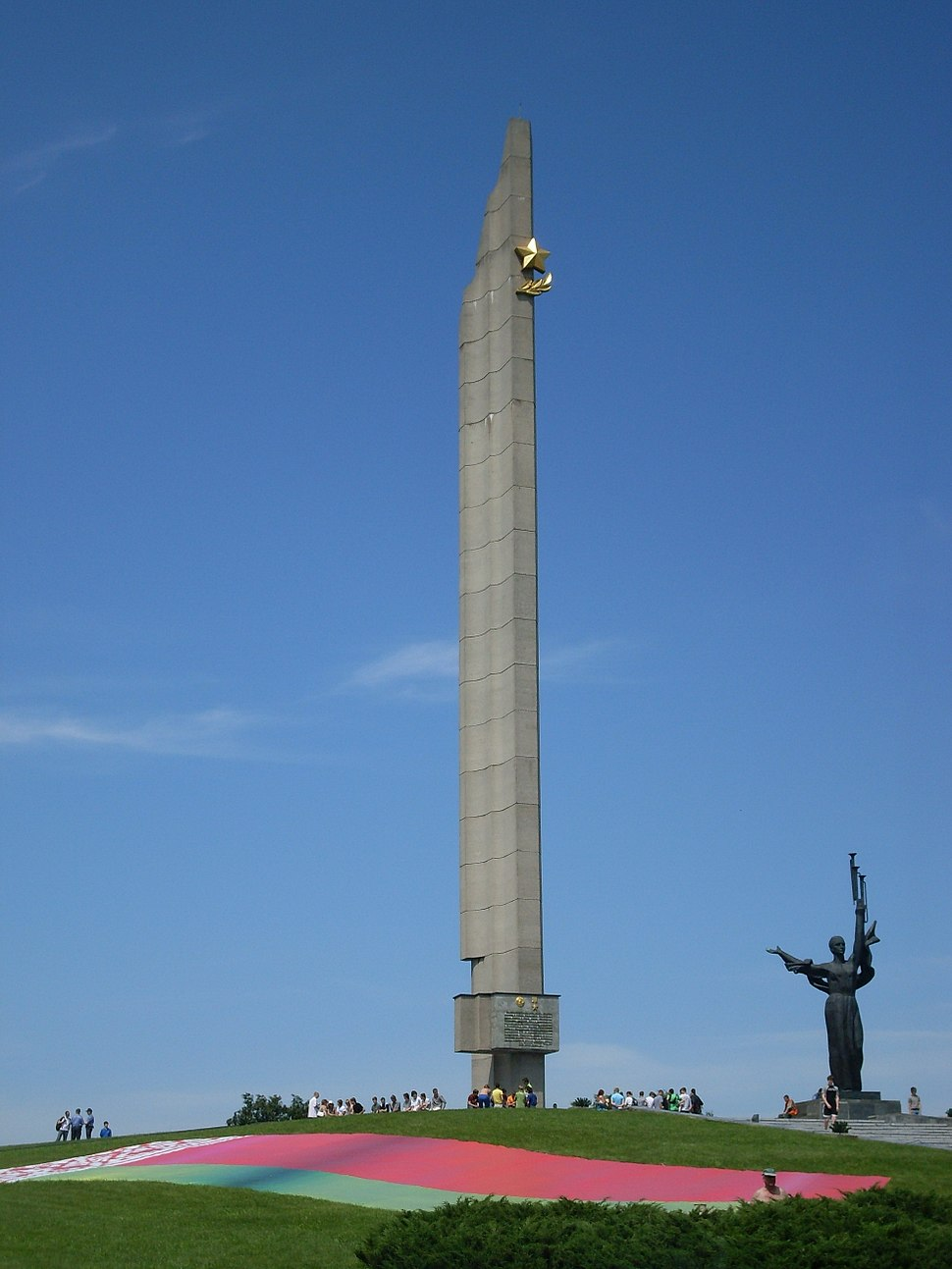 Minsk the hero city
