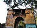 Mira Gate, Palanpur.jpg