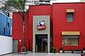 Miraflores, Lima Peru Pez-on restaurant.jpg
