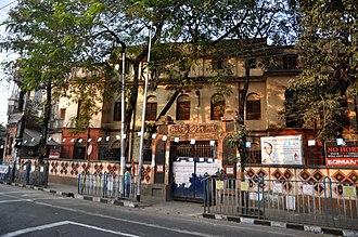 Mitra Institution (Main) - Image: Mitra Institution Main 60B Surya Sen Street Kolkata 2014 01 01 1786
