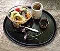 Mitsumame and tea by akira yamada.jpg