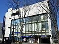 Mizuho Bank Maebashi Branch.jpg