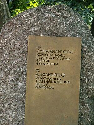 Alexander Fol - Monument to Alexander Fol in Sofia, Bulgaria.