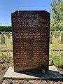 Monument morts Guerre Algérie Cimetière Aubervilliers 1.jpg