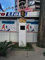 Monument of Vojo Kushi in Tirana.jpg
