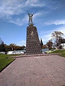 Universidad Aut 243 Noma De Quer 233 Taro Wikipedia La