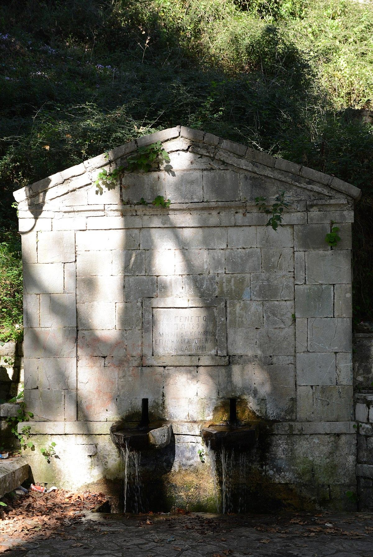 File:Morios fountain, Divri, Ileia.jpg - Wikimedia Commons