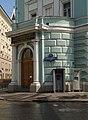 Moscow, Bolshaya Nikitskaya 6.jpg