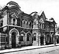 Moscow, Rogozhskaya Clinic, N.N.Blagoveschensky, 1903.jpg