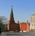 Moscow BorovitskayaTower U38.jpg